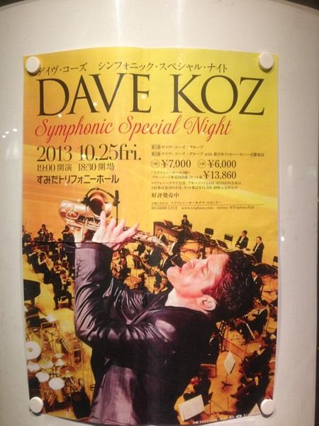 2013-10-28 デイヴ・コーズ@「すみだトリフォニーホール」_e0021965_10244077.jpg