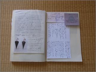 【 もらった手紙のおすすめ収納法 】_c0199166_9135422.jpg