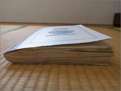 【 もらった手紙のおすすめ収納法 】_c0199166_9185446.jpg