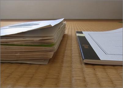 【 もらった手紙のおすすめ収納法 】_c0199166_925369.jpg