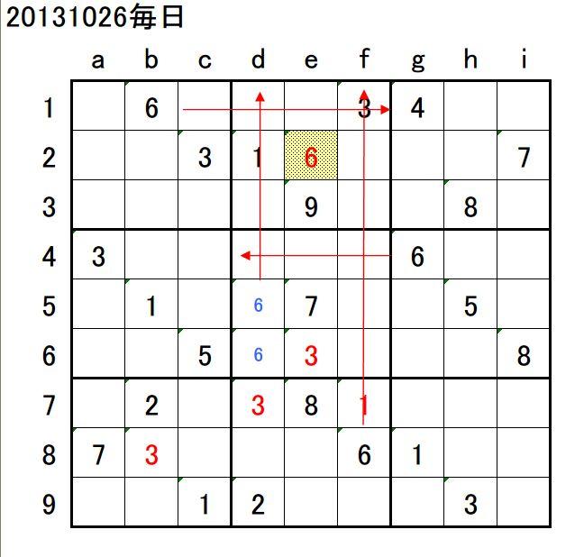 b0161171_224193.jpg