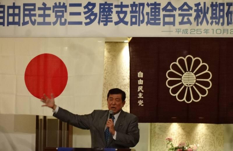 自民党幹事長石破茂氏講演_f0059673_21103947.jpg