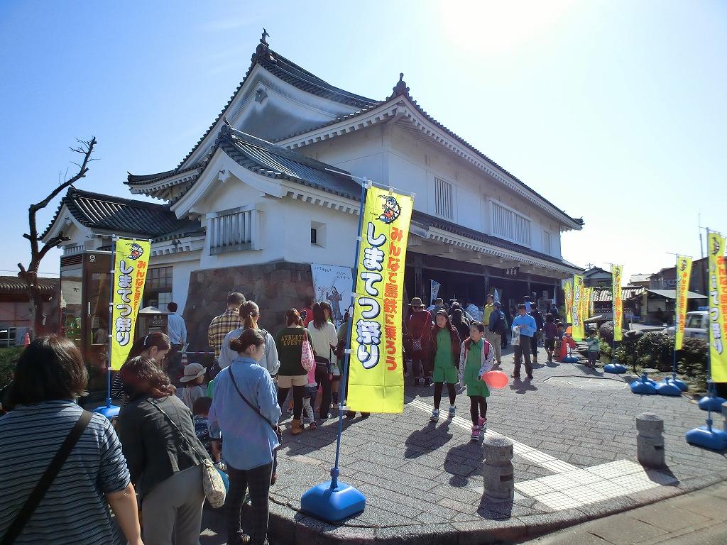 島鉄を想う商店街会長の悩み_c0052876_1891864.jpg