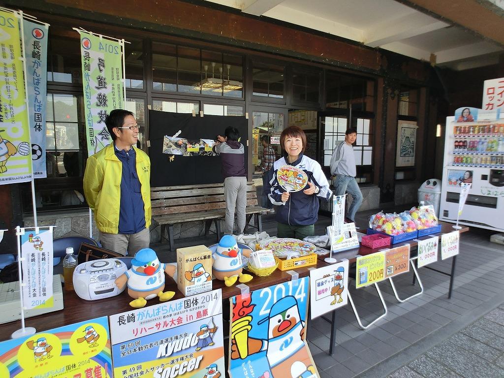 島鉄を想う商店街会長の悩み_c0052876_1895893.jpg