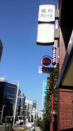 活粋パレード  日本橋京橋まつり !!!_d0062076_11181722.jpg