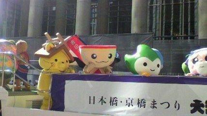 活粋パレード  日本橋京橋まつり !!!_d0062076_11191477.jpg