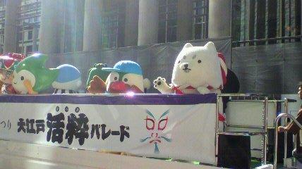 活粋パレード  日本橋京橋まつり !!!_d0062076_113199.jpg