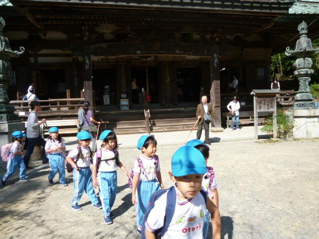 槇尾山登山(年中)_b0277979_1930662.jpg