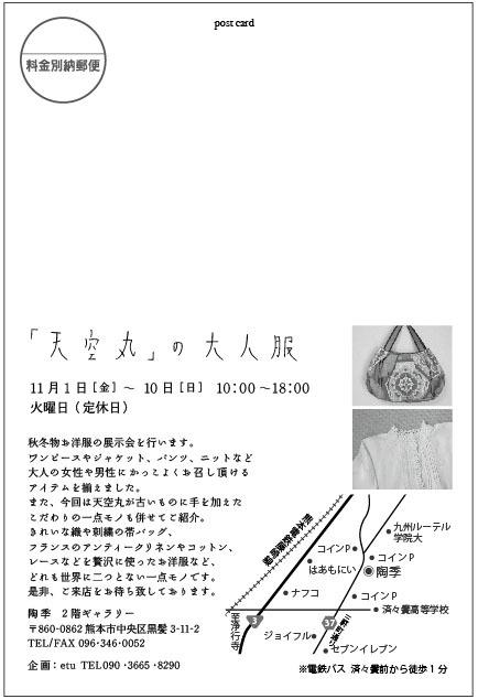 f0243880_1756819.jpg