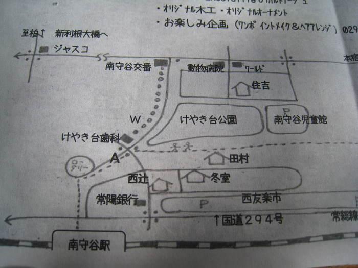 ぐるぐるマーケット_e0303187_2244365.jpg