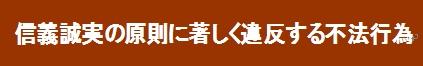感染症施設訴訟_e0128391_17403273.jpg