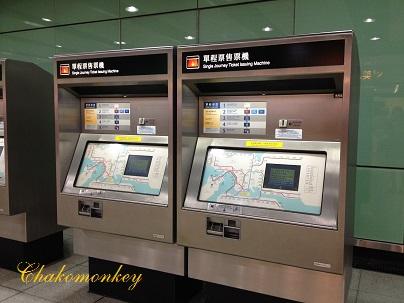香港の地下鉄、MTR_d0088196_641407.jpg