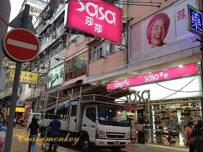 香港の地下鉄、MTR_d0088196_6591366.jpg
