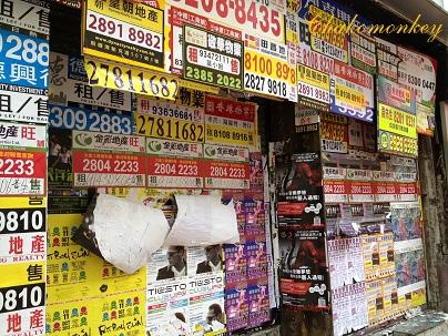 香港の地下鉄、MTR_d0088196_715295.jpg
