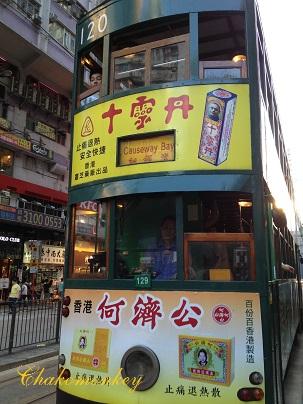 香港の地下鉄、MTR_d0088196_7175954.jpg