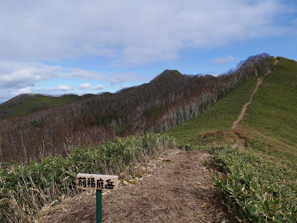 10月28日、稀府岳(まれっぷだけ)と伊達紋別岳_f0138096_22384840.jpg