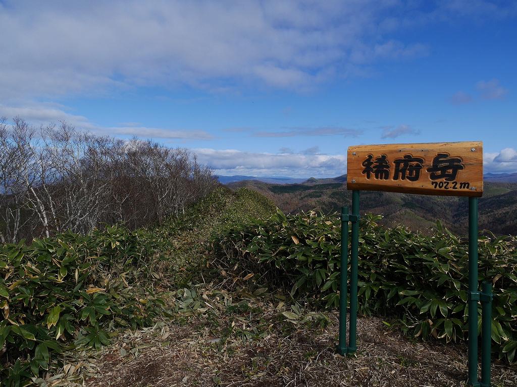 10月28日、稀府岳(まれっぷだけ)と伊達紋別岳_f0138096_22392267.jpg