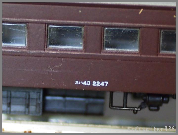 c0129300_19375876.jpg