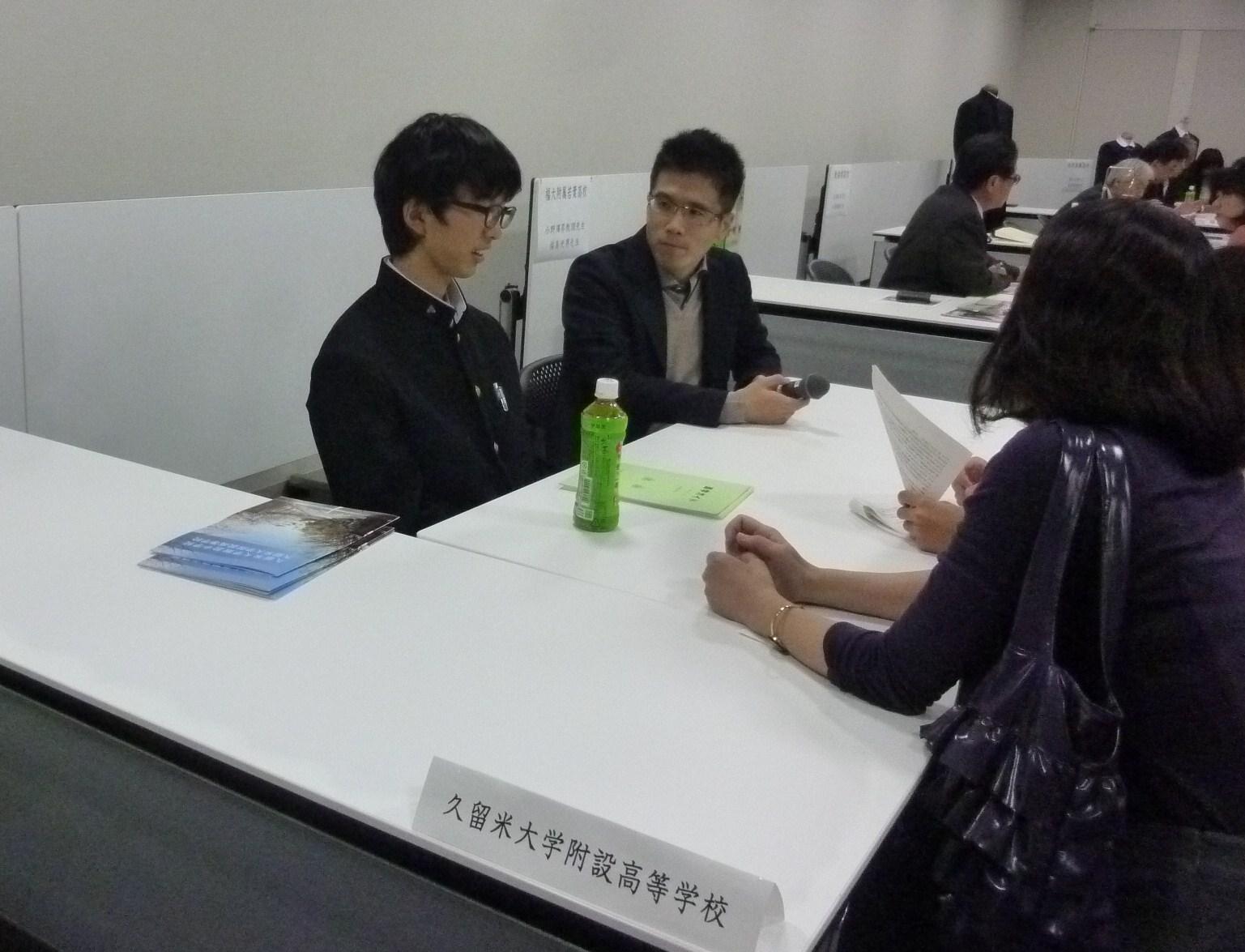 ◇2014年度 高校進学説明会-第1部-のようす_d0116009_8315460.jpg