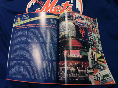 #Mets @Mets fans in #Japanallstar in Tokyo! みんなありがとう!(=´∀`)人(´∀`=) @MLB @MLBFanCave _b0032617_1923125.jpg