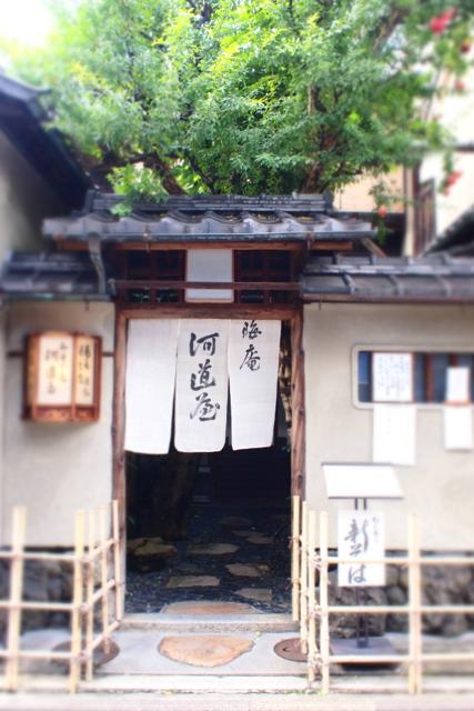そうだ♪京都に行こう。_c0175022_8325177.jpg