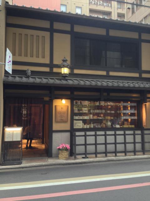 そうだ♪京都に行こう。_c0175022_932932.jpg