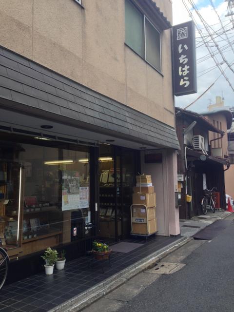 そうだ♪京都に行こう。_c0175022_952939.jpg