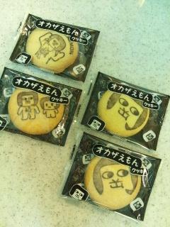 浜松餃子食べました・・・♪10/29①_b0247223_17234364.jpg