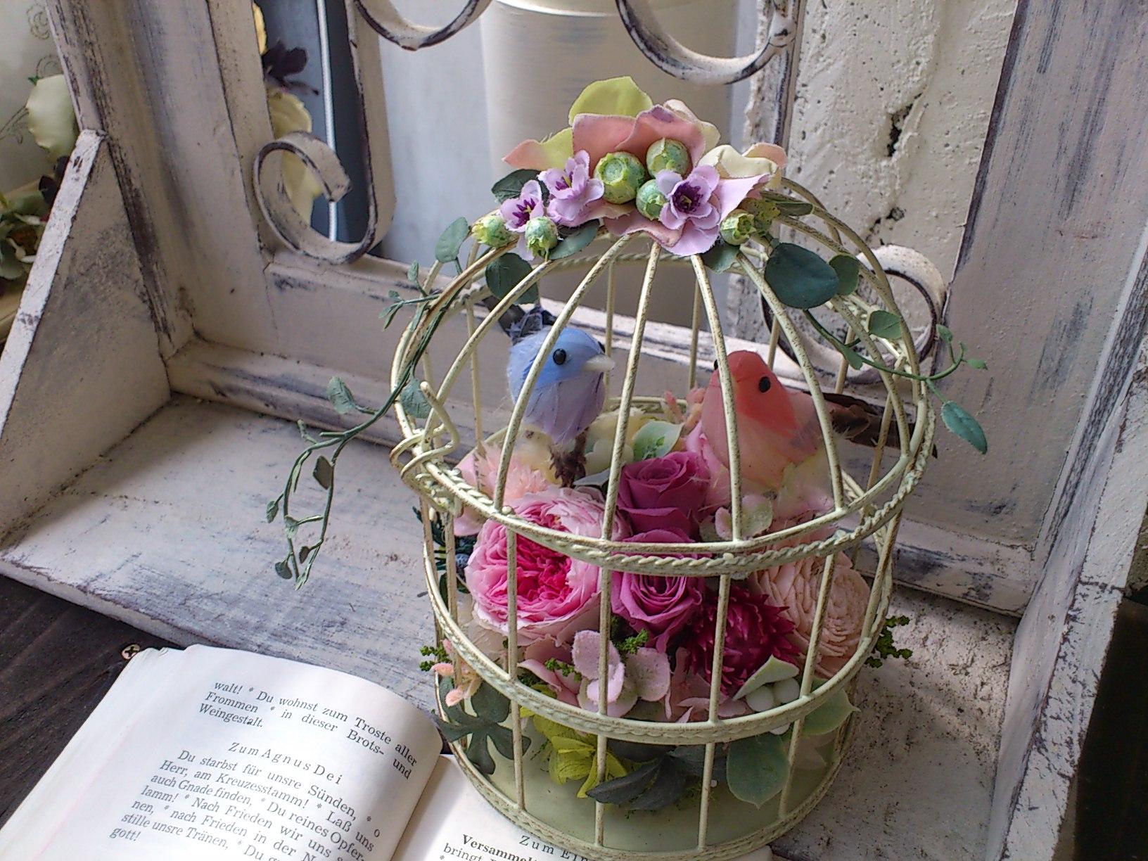 鳥かごアレンジ_e0128024_17115362.jpg