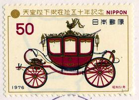 カード文通 群青色さんより 切手の雰囲気に合っているカード_a0275527_22353129.jpg