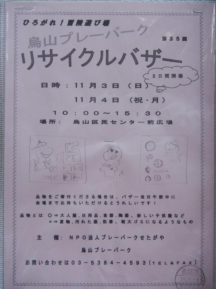 f0140927_18351171.jpg