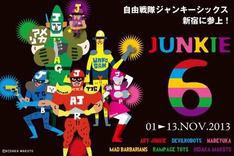【11/1〜11/13 JUNKIE6 個展のお知らせ】FEWMANYギャラリーにて_f0010033_21545515.jpg