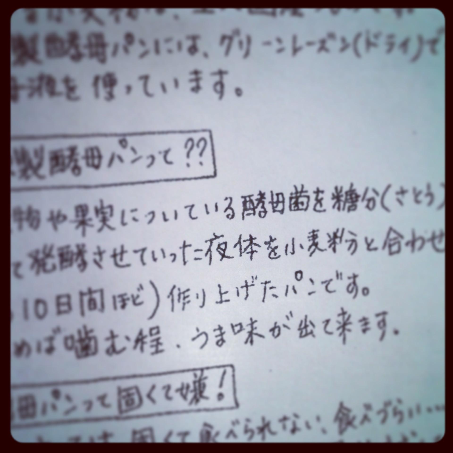 b0220134_1511733.jpg