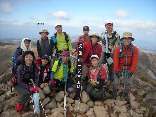 南くじゅうの紅葉 久住山と俊ちゃんの今日の山歩き_c0077338_0145766.jpg