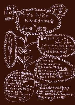 b0160040_911012.jpg