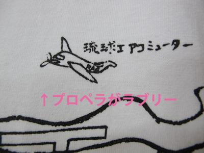 10月28日 よーく見ると(笑)_b0158746_17593567.jpg