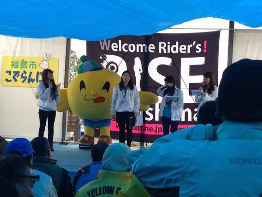 ライダーズPIT in ふくしまスカイパーク 2013_c0261447_21454611.jpg