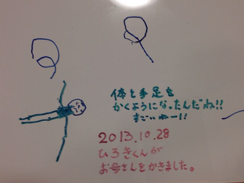 e0046950_19494855.jpg