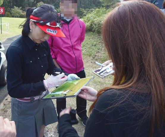 平尾昌晃チャリティゴルフに行って来ました!_e0133255_1862419.jpg
