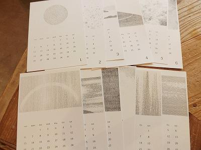 2014年のカレンダー_d0237564_17145874.jpg