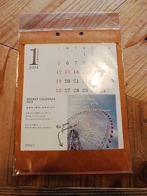 2014年のカレンダー_d0237564_1740244.jpg