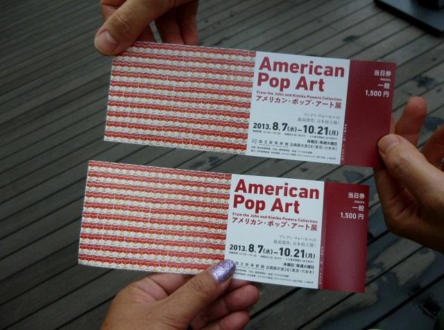 アメリカン ポップ アート展  国立新美術館_d0105967_2163532.jpg