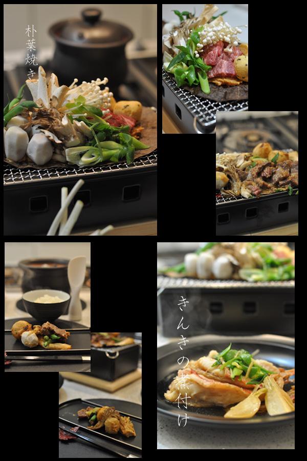 普段のお夕飯♪_c0220171_23135755.jpg