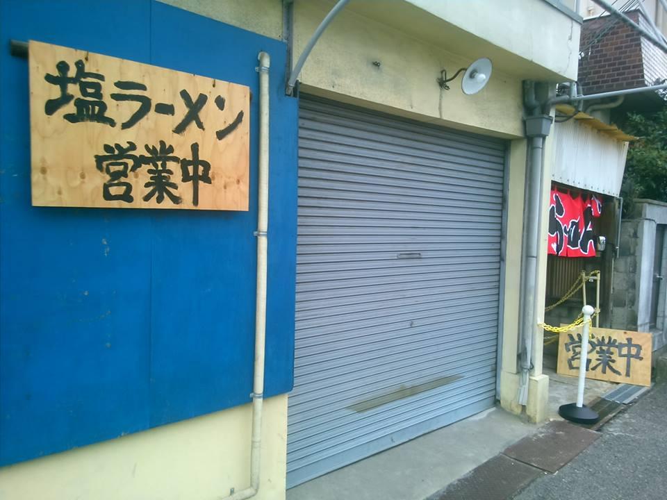 f0195971_2012461.jpg