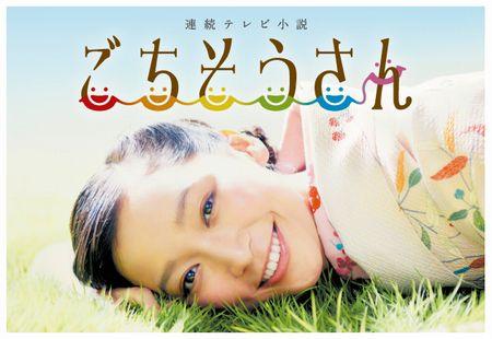 め以子風おむすび弁当 ☆ 牛丼♪_c0139375_12341285.jpg