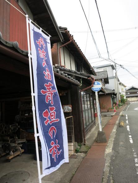 11/3(日)は、八宿祭り!!_b0116276_16251897.jpg