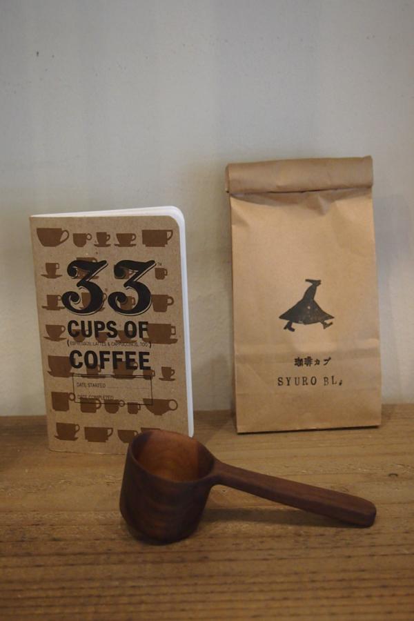 コーヒー豆入荷しました!_b0120278_18184888.jpg