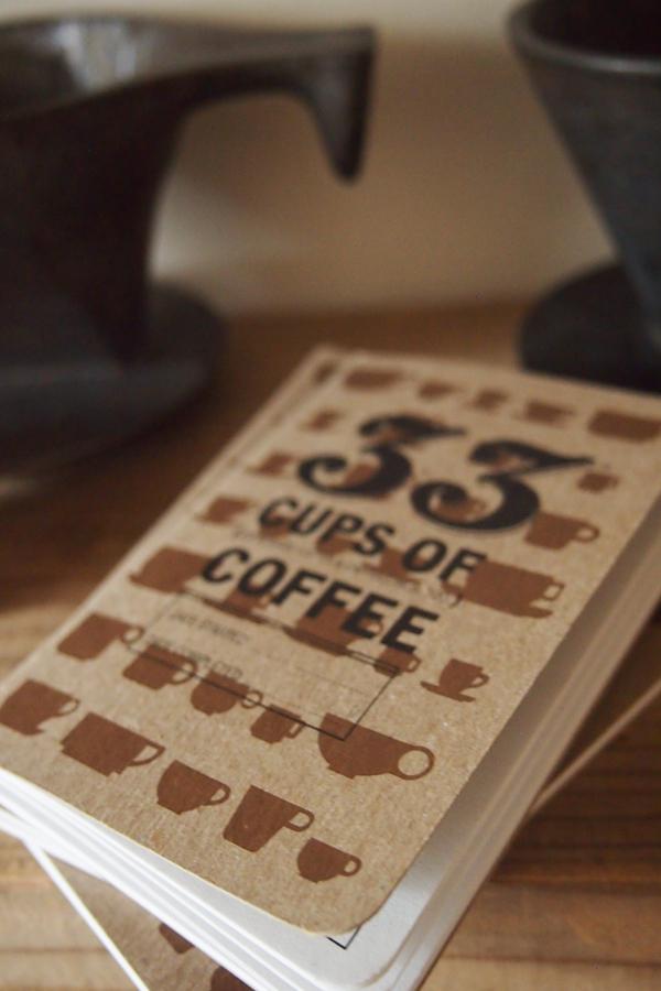 コーヒー豆入荷しました!_b0120278_18195422.jpg