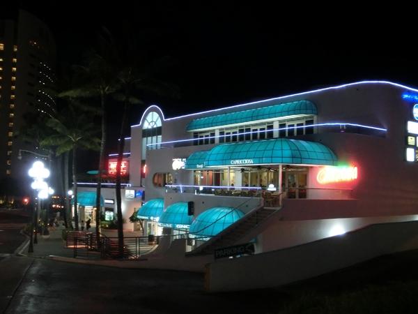 グアムで夜賑やかなのは・・・_a0199979_166246.jpg