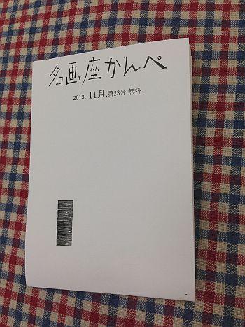 f0035084_17452157.jpg